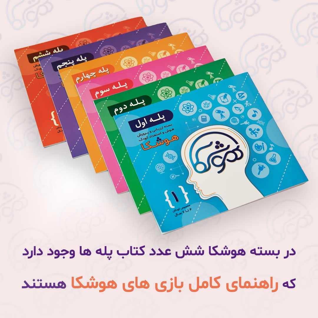 کتاب آموزشی